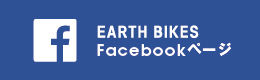 EARTH BIKES Facebookページ