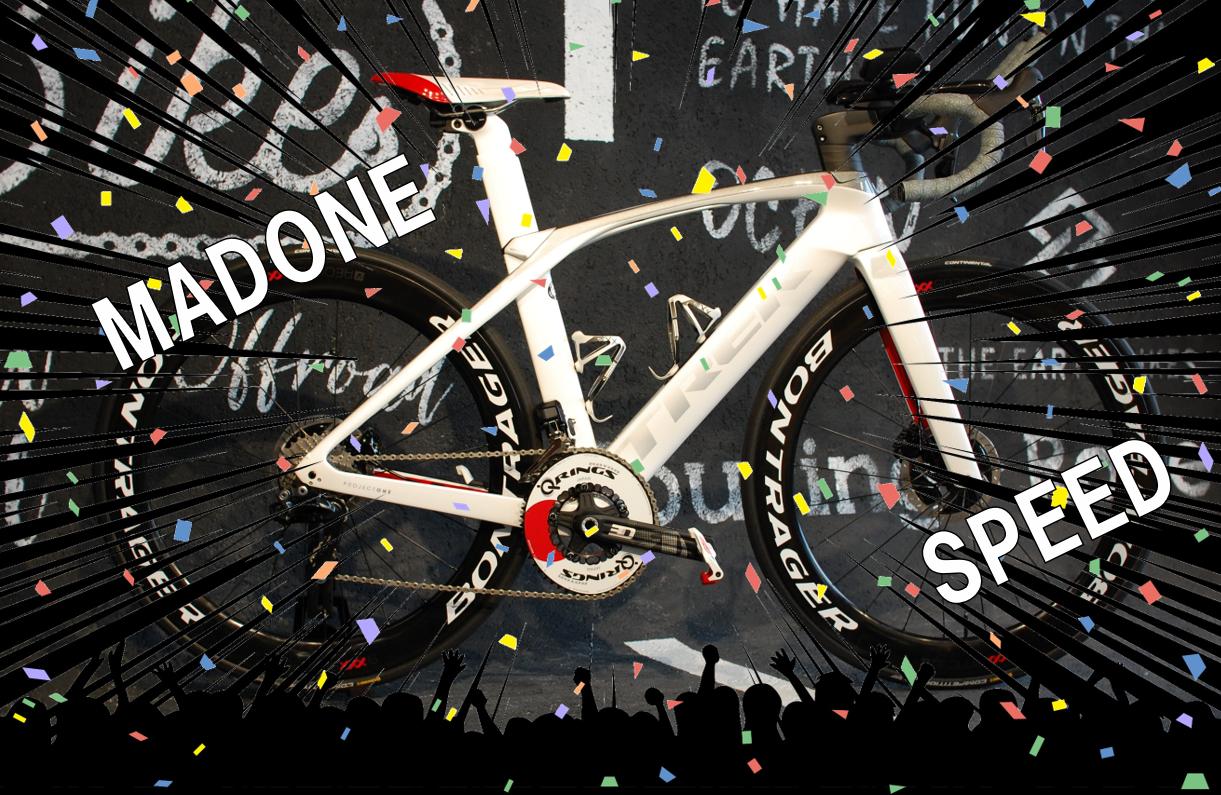 ロードバイクとして、トライアスロンバイクとして最強のバイクを手に入れたトライアスリート!今週のピックアップバイク『TREK MADONE S…