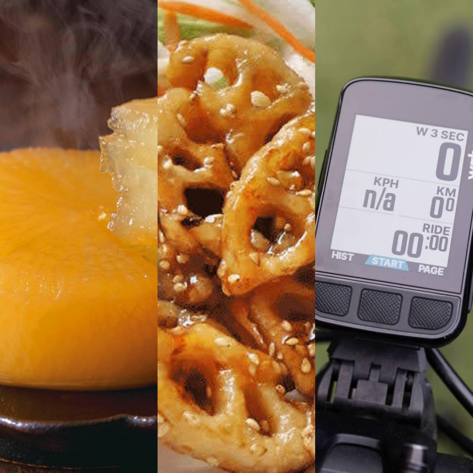 ダイコンでもない。レンコンでもない(笑)サイクリングがもっと美味しくなる「サイコン」とは!?